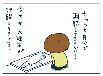 20190523_07
