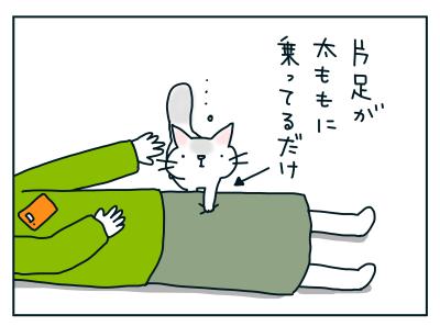 20190328_04