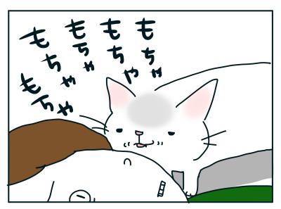 20190325_03