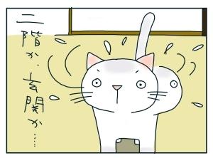 猫と一緒-20100119_06