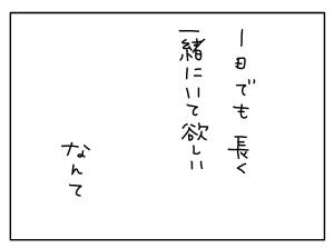 20170428_06