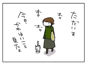 猫と一緒-20110406_08