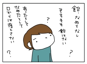 20160113_06