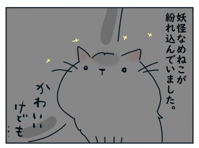 20201027_09