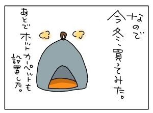20140121_07