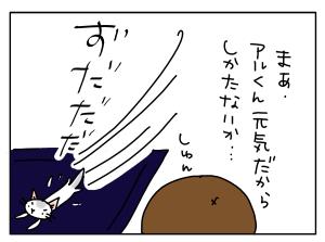 20170430_03
