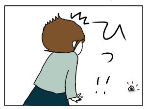 20170128_01