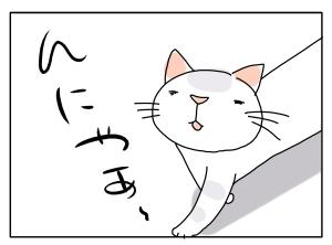 猫と一緒-20100222_20