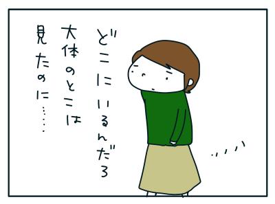 20190130_05