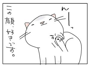 猫と一緒-20100713_05