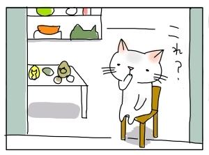 猫と一緒-20100319_08