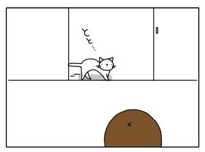 猫と一緒-20100929_08