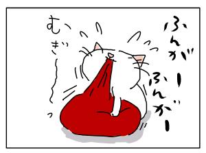 20171201_04