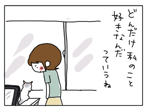 20170825_05