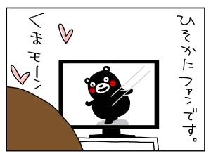 20140129_01