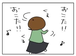 20151105_03