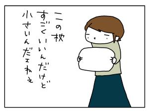 20170521_01