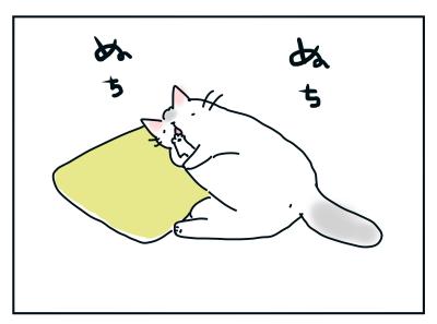 20191030_04
