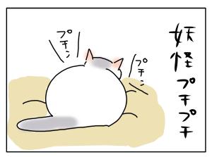 20171218_01