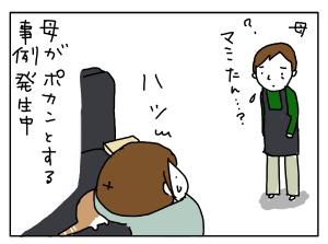 20180325_06
