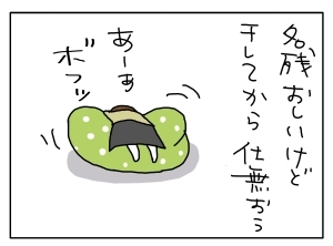 20140522_02