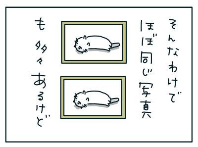 20180830_02
