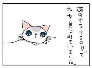 20170424_12