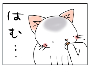 20170120_07