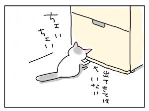 20170728_04