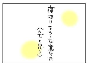 20160316_07
