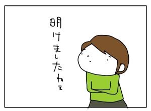 20140106_01