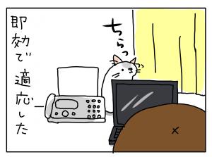 20180223_04