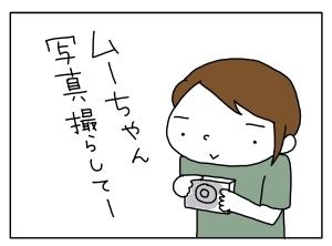 20140612_02