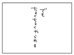 20161031_07