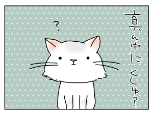 猫と一緒-20100423_07