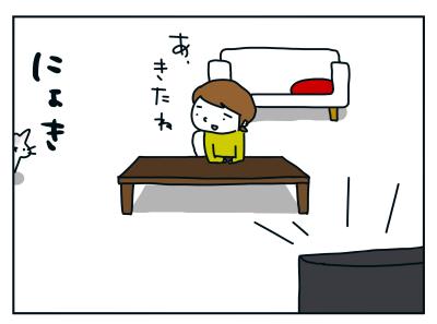 20191022_02