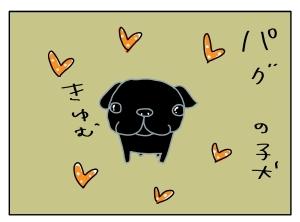 猫と一緒-20110425_14