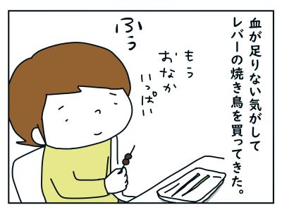 20201116_01
