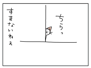 20170216_06