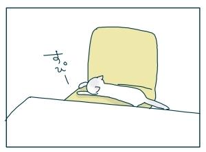 猫と一緒-20091023_15