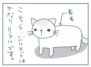 猫と一緒-20090812_06