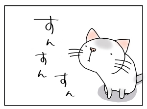 猫と一緒-20120718_01