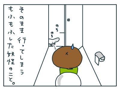20190625_07