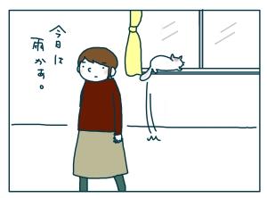 猫と一緒-20090122-03