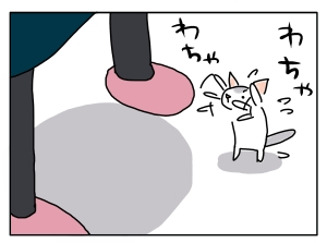 20161112_08