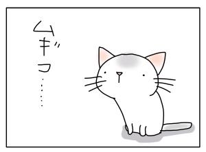 猫と一緒-20130507_03