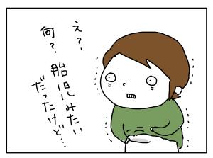 20180320_06