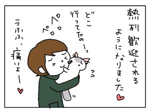 20180104_05