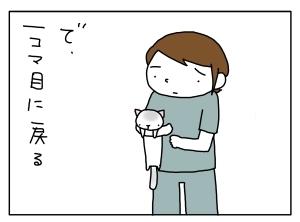 20140929_09