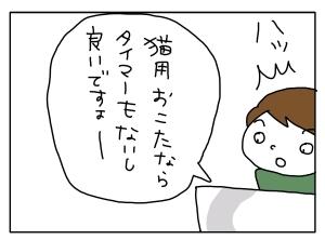 20160122_02